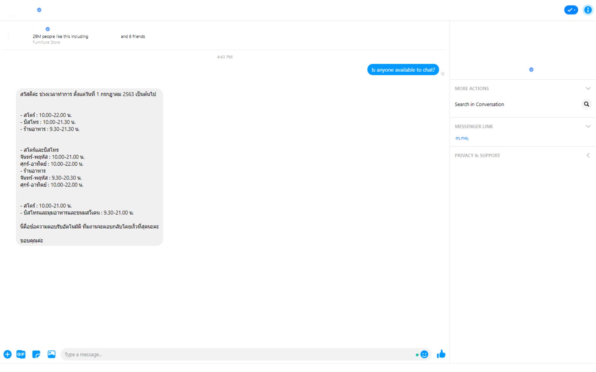 เผย 5 เหตุผล การทำ ChatBot ที่ทำให้ธุรกิจเจ๊ง   ปิดการขายไม่ได้   ฐานลูกค้าลด 1
