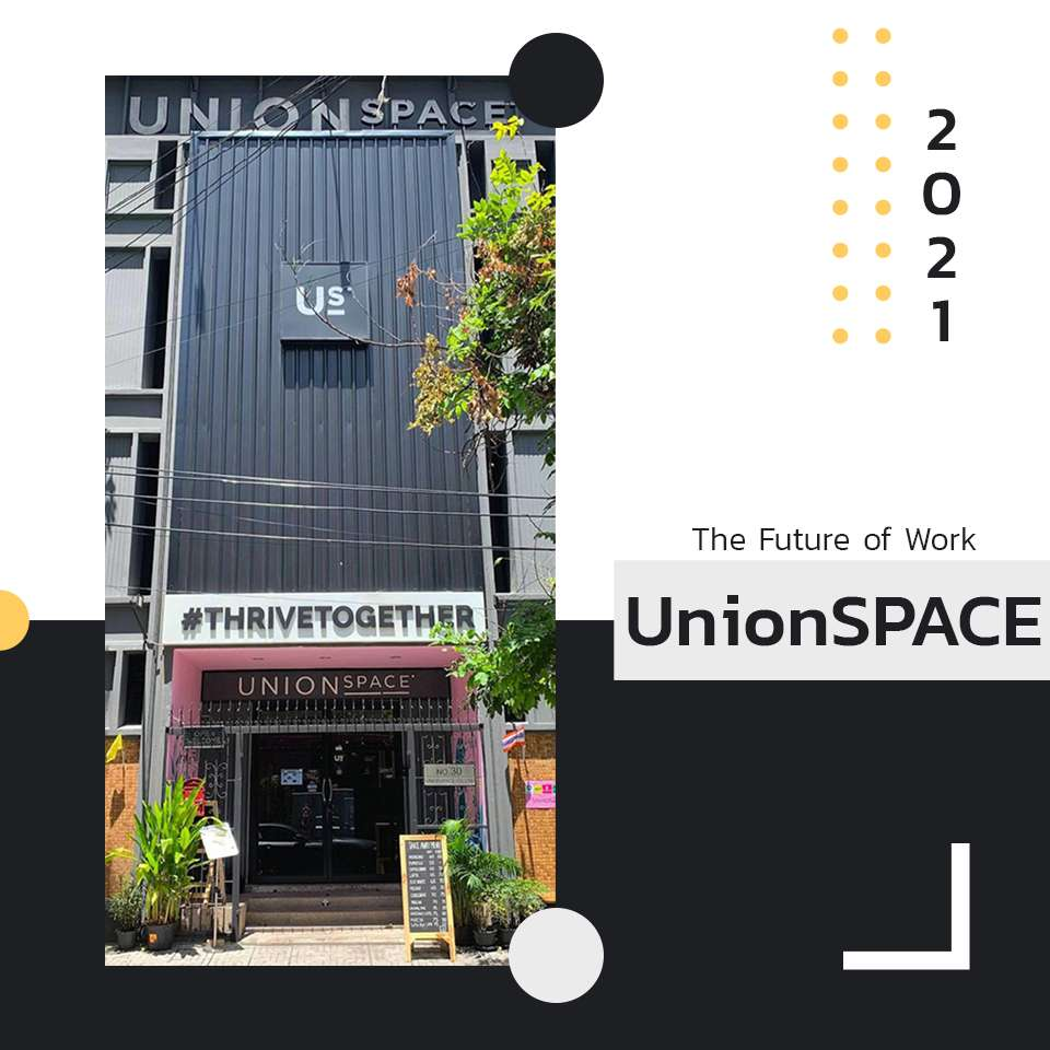 Bored working from home? Come to UnionSPACE. 1
